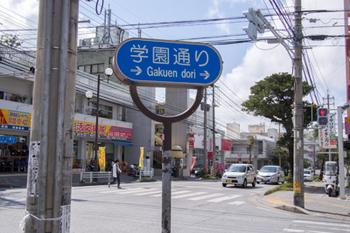 gakuen-12.jpg